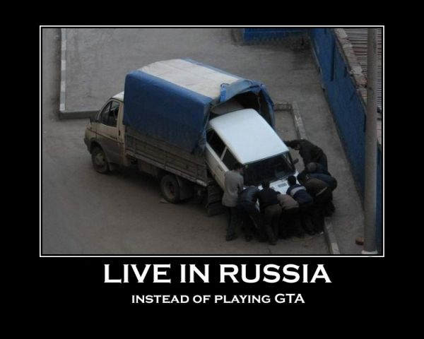 car-humor-joke-funny-gta-russia-game